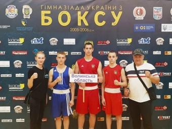 Вихованець спортивного клубу «Любарт» з Володимира зайняв друге місце на змаганнях в Умані