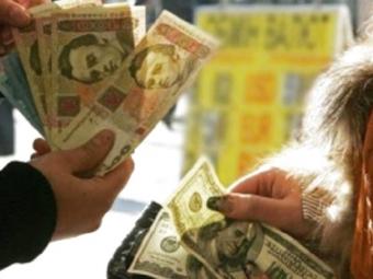 У Володимирі оштрафували жінку за незаконні валютні операції