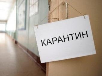 При відвідуванні адмінбудівлі Володимир-Волинської  РДА діятимуть обмежувальні заходи