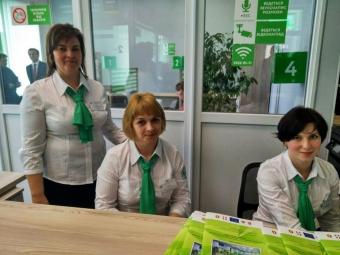 Володимир-Волинський ЦНАП запрошує молодь скористатися новою послугою