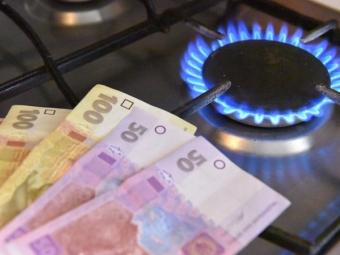 «Волиньгаз Збут» запроваджує нові тарифи на газ для населення