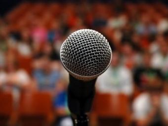 У Володимирі відбудуться громадські слухання проєктів регуляторних актів