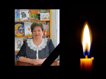 Померла завідувачка дитячої бібліотеки у Володимирі