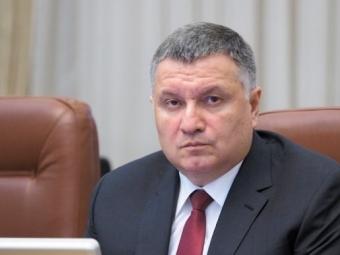 Верховна Рада відправила Авакова у відставку