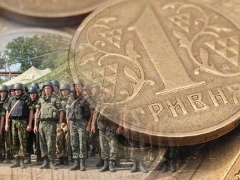 З доходів легальних працівників м. Володимира-Волинського до держбюджету спрямовано 16,5 мільйона гривень військового збору