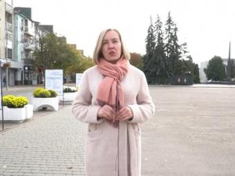 У Володимир-Волинській територіальній громаді триває голосування за проєкти громадського бюджету (бюджету участі)