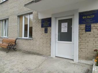 У Володимир-Волинській лікарні збільшили кількість лікарів на фільтрі
