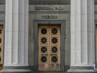 В Україні хочуть оновити Цивільний кодекс