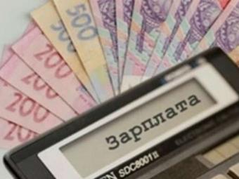 Уряд підвищив заробітну плату держслужбовцям