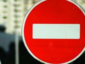 На дорозі Устилуг – П'ятидні 12 березня на кілька годин перекриють рух