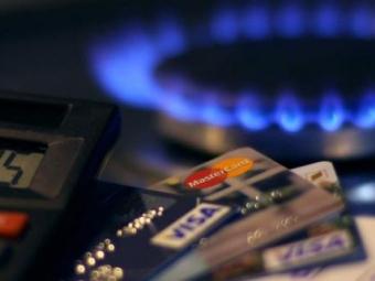 «Волиньгаз Збут» запроваджує нові тарифи на газ