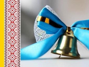 У Володимирі навчальний рік закінчиться 8 червня