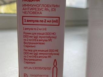 У Володимир-Волинському ТМО для породіль закупили життєвоважливий препарат