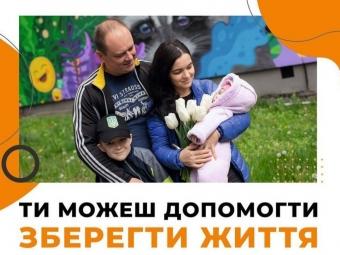 У Володимирі пройде благодійна акція зі збору коштів від Служби порятунку