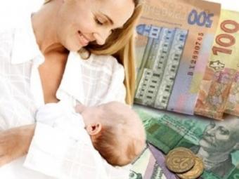 """Нардепи пропонують збільшити розмір """"дитячих виплат"""""""