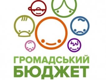 У Володимирі відбулось засідання Координаційної ради з питань Громадського бюджету