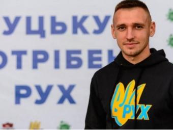 Волинянин отримуватиме Премію Кабінету Міністрів України