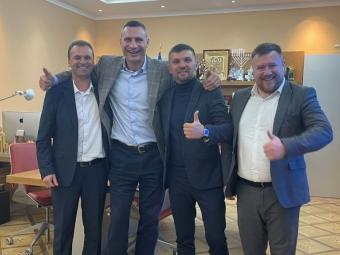 Нардеп Ігор Гузь та міські голови Нововолинська і Володимира зустрілися у столиці із мером Києва
