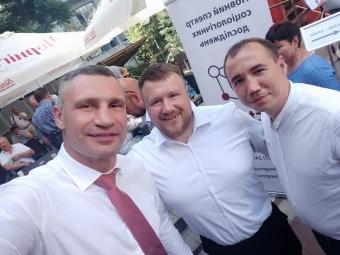 Кличко зробив селфі з головою Нововолинська та заступником мера Володимира