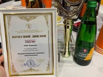 Мінеральна вода і пиво з Павлівки отримали нагороди міжнародного конкурсу