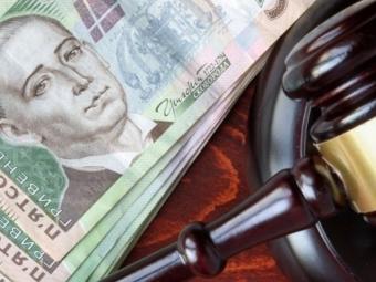 У Володимир-Волинському районі стягнули більш як 8,5 мільйонів гривень аліментів