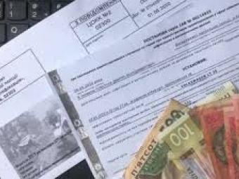 Українцям блокують банківські картки через несплату штрафів