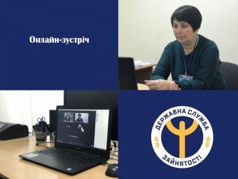 У Володимирі спеціалісти центру зайнятості провели онлайн-зустрічі з роботодавцями