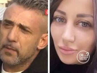 В Італії знайшли мертвою 29-річну українку, яку розшукували понад пів року