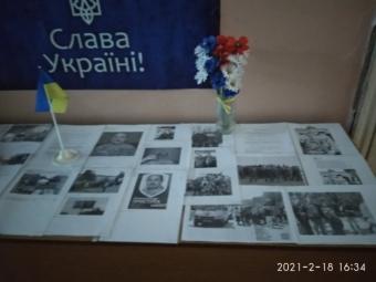 В архіві Володимира-Волинського розгорнули виставку-пам'ять до революції Гідності