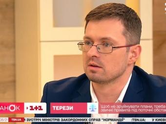 В МОЗ розповіли про долю карантину в Україні