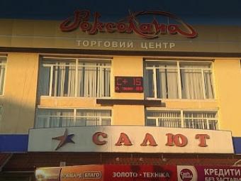 «Роксолана» у Володимирі працюватиме до 31 серпня