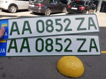 В Україні змінили правила видачі номерних знаків на авто