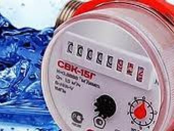 Споживачам води у Володимирі нагадують про необхідність повірки лічильників