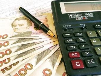В Україні скоротять кількість отримувачів субсидій