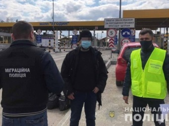 З Ягодина депортували польського нелегала