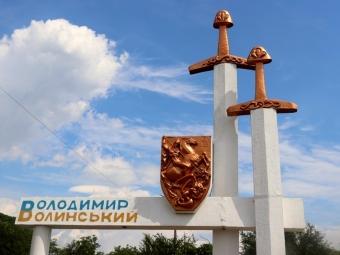 У Володимирі-Волинському рахують, у скільки обійдеться процедура перейменування міста