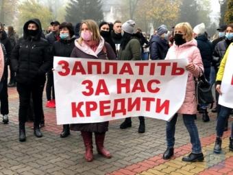 У Нововолинську під міськрадою – акція протесту
