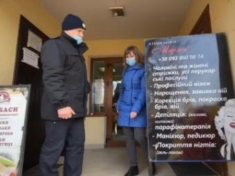 У Володимирі-Волинському перевіряли, чи дотримуються заклади карантину вихідного дня