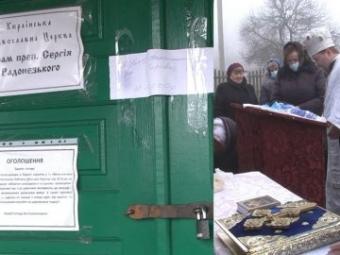 У Галинівці віряни моляться на вулиці