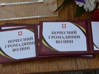Почесними громадянами Волині посмертно стали 25 захисників України