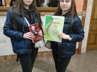Учениці музичної школи Володимира-Волинського стали переможницями конкурсу солістів-вокалістів та ансамблів малих форм