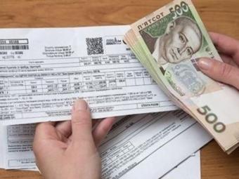 З 1 травня 2021 року усім отримувачам субсидій потрібно подати нову заяву