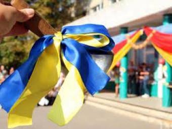 Графік проведення святкових лінійок з нагоди останнього дзвоника у школах Володимир-Влинської громади
