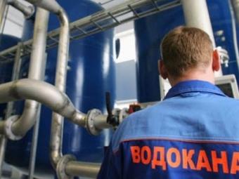 Водоканал на Волині замовив спецодягу для працівників на майже мільйон гривень