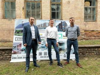«Інвестор» збудує новий житловий комплекс у Володимирі-Волинському