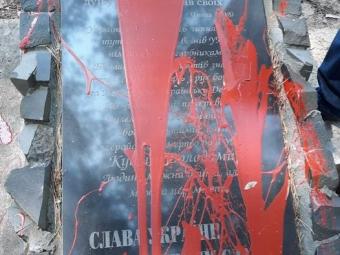 У Ковельському районі сплюндрували пам'ятник воякам ОУН-УПА