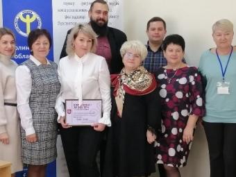 У Володимирі оголосили переможницю бізнес-проєкту на 30 тисяч гривень