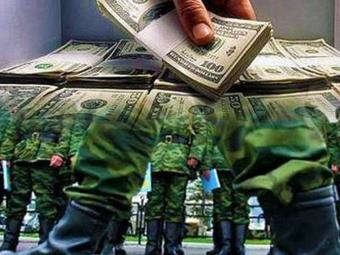 Мешканці Нововолинська поповнили оборонний бюджет на 12,6 мільйона гривень військового збору