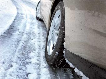 В Україні оголосили перший рівень небезпеки на дорогах