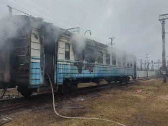 На Рівненщині загорівся вагон електропотягу